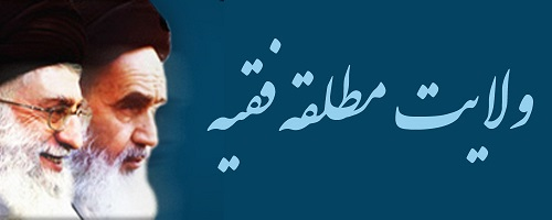 وفسی vafsi. حامد وفسی ایت الله وفسی استاد وفسی, tsd ,استاد ایت الله وفسی , ویکی پدیا وفسی , وفسی کیست ,ایت الله وفسی  کیست,bayyenat,bayenat,vafsi,استاد اخلاق تهران